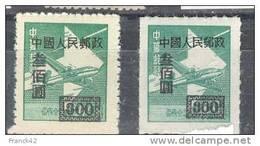 Chine. Avion Surchargé. - 1949 - ... République Populaire
