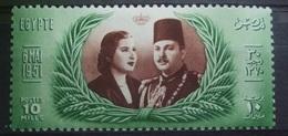 EGYPT - 1951 Royal Wedding MH - Egypt