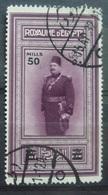 EGYPT - 1932 King Fuad Overprint - Egypt