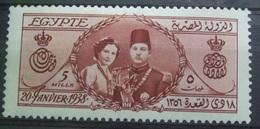 EGYPT - 1938 Royal Wedding - MH - Egypt