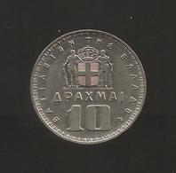 GREECE / GRECIA - 10 DRACHMAI (1959) / Kingdom - Grecia
