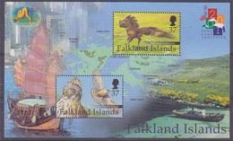 Falkland Islands 2001 Year Of The Snake M/s ** Mnh (39715f) - Falklandeilanden