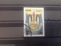 Syrië / Syria - 60 Jaar Baath Partij (25) 2007 - Syrië