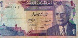TUNISIE – 1 Dinar 03/08/1972 - Tunisie
