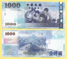 Taiwan 1000 Taiwan Dollars P-1997 2005 UNC - Taiwan