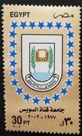 Egypt 2002 Suez Canal University,25th.Anniv. - Egypt