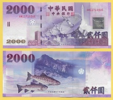 Taiwan 2000 Taiwan Dollars P-1995 2002 UNC - Taiwan