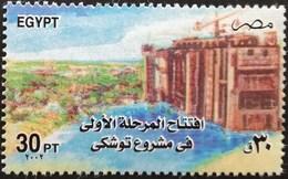 Egypt 2002 Toshka Land Reclamation Project - Egypt