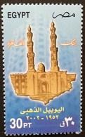 Egypt 2002 Cairo Bank, 50th.Anniv. - Egypt