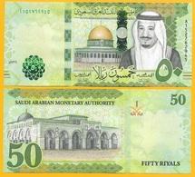 Saudi Arabia 50 Riyals P-40 2017 (Prefix A) UNC - Arabie Saoudite