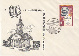 GREAT OCTOBER SOCIALIST REVOLUTION ANNIVERSARY, SPECIAL COVER, KARL MARX STAMP, 1967, ROMANIA - Covers & Documents