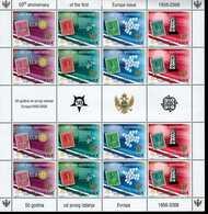 CEPT 50 Jahre Europamarken Montenegro Kleinbogen 108 - 111 MNH ** Postfrisch - Montenegro