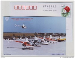 Helicopter,Y-5 Transport Plane Apron,primary Training Aircraft,CN 00 40th Anniv. Of Anyang Aviation Sports School PSC - Helikopters