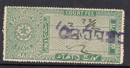 VERY OLD BAHAWALPUR STATE 8ANNA COURT FEE REVENUE STAMP USED NO PIN HOLES. - Bahawalpur
