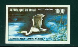 Tchad PA 88 White Egret, Non Dentele, Neuf** Sans Charniere, Mint NH, Scott C84 Imperf - Chad (1960-...)