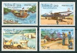 1982 Trinidad & Tobago Infrastrutture Infrastructure 9th Birthday Lao People's Democratic Republic MNH** Ab4 - Trinidad & Tobago (1962-...)