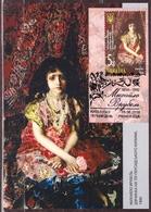 Ukraine 2018 MC Maxi Card Mikhail Vrubel Girl Sitting Before Persian Rug Picture  Painting #532 - Ucraina