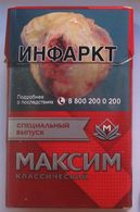 Empty Cigarettes Pack Russia #r85 - Etuis à Cigarettes Vides