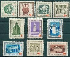 BULGARIA \ BULGARIE - 1961 - Musées Et Monuments De La Culture - 10v** - Bulgarie