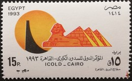 Egypt 1993  Intl. Conference On Big Dams, Cairo X 5 - Egypt