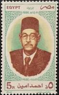 Egypt 1988 Ahmed Amin, Philosopher - Egypt