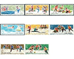 Ref. 26592 * MNH * - CHINA. People's Republic. 1966. YOUTH SPORTS . DEPORTES JUVENILES - Unused Stamps