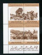 LIBYE  : - 12e ANNIVERSAIRE DE LA RÉVOLUTION  (LANCES ROQUETTES ET FUSÉE ANTI AÉRIENNE) -  N° Yvert  953/956 ** - Libye