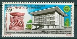 1971 Camerun 10° Anniversario UAMPT MNH Ab12 - Camerun (1960-...)