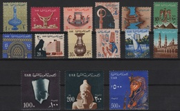 Egypt - Egypte (1964) Yv. 578/92  /   UNESCO World Heritage - Egyptology - Pyramids - Archaeology - Archeologie - Egypte