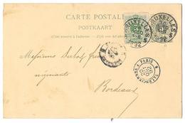 CPA.    DE BELGIQUE....AMBULANT   VALENCIENNES  A PARIS..1892...TBE... ENTIER POSTAL. - Railway Post