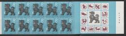 Année Du Chien 1982 - Nouvel An Chinois - N° 2491a - Carnet De 10 Timbres Attenant à Un Calendrier Chinois - 1949 - ... Repubblica Popolare