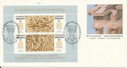 Greece FDC Mini Sheet  ART 1984 With Cachet - FDC