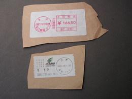 China Stamps - 1949 - ... Volksrepublik