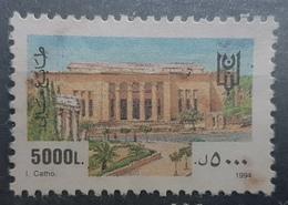 Lebanon 1994 Fiscal Revenue Stamp 5000 L - Museum - Lebanon