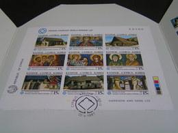 1987 CYPRUS Churhes On The World Heritage List Of UNESCO FDC; - Chypre (République)