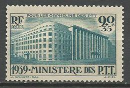 N° 424 GOM D'ORIGINE NEUF** LUXE SANS CHARNIERE / MNH - Unused Stamps