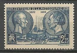 N° 427 GOM D'ORIGINE NEUF** LUXE SANS CHARNIERE / MNH - France
