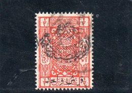SAUDI-ARABIEN 1925 O - Saudi-Arabien