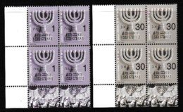 ISRAEL, 2002, Mint Never Hinged Stamp(s) In Blocks, The Memorah, M1710-1711,  Scan X849, With Tab(s) - Israel
