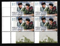 ISRAEL, 2003, Mint Never Hinged Stamp(s) In Blocks, Yeshivot Hahesder, M1719,  Scan X850 With Tab(s) - Israel