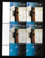 ISRAEL, 2003, Mint Never Hinged Stamp(s) In Blocks, Michel Gross, M1721,  Scan X852, With Tab(s) - Israel