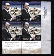 ISRAEL, 2004, Mint Never Hinged Stamp(s) In Blocks, Begin Heritage,  Scan X863a, With Tab(s) - Israel