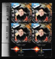 ISRAEL, 2004, Mint Never Hinged Stamp(s) In Blocs, Ilan Ramon,  Scan X864a, With Tab(s) - Israel