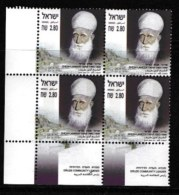 ISRAEL, 2003, Mint Never Hinged Stamp(s) In Blocks, Sheikh Ameen Tarif,  M1732,  Scan X856, With Tab(s) - Israel