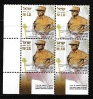 ISRAEL, 2003, Mint Never Hinged Stamp(s) In Blocks, Ya'akov Dori,  M1727,  Scan X855, With Tab(s) - Israel