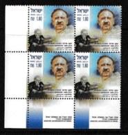 ISRAEL, 2003, Mint Never Hinged Stamp(s) In Blocks, Ya'akov Meridor,  M1728,  Scan X855, With Tab(s) - Israel