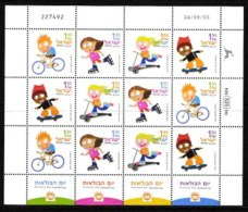 ISRAEL, 2003, Mint Never Hinged Stamp(s) In Sheet, Children And Wheels,  Scan X862a, With Tab(s) - Israel