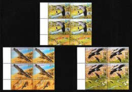 ISRAEL, 2002, Mint Never Hinged Stamp(s) In Blocks, Birds Of The Jordan Valley, M1697-1699,  Scan X847, With Tab(s) - Israel