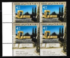 ISRAEL, 2003, Mint Never Hinged Stamp(s) In Blocks, Victims Of Hostile Acts, M1720,  Scan X850 With Tab(s) - Israel