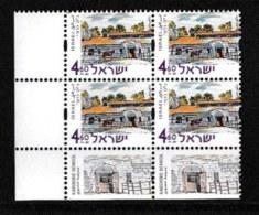 ISRAEL, 2002, Mint Never Hinged Stamp(s) In Blocks, Kadoorie School,  SG1621, Scan X865, With Tab(s) - Israel